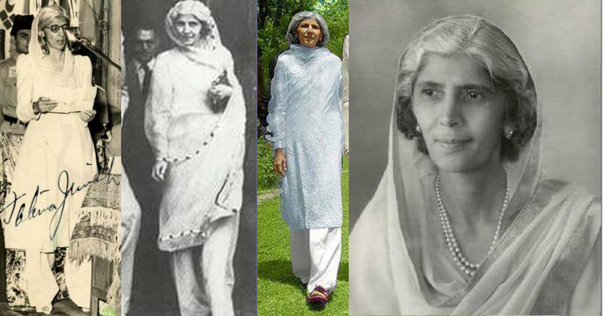 Fatima Junnah
