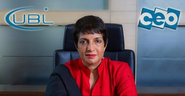 Sima Kamil becomes First Pakistani Woman CEO of UBL