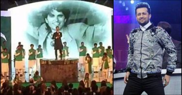 Atif Aslam singing national anthem at Lux Style Awards