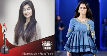Here's all you need to know about the Bank Alfalah Rising Star from PSFW'17