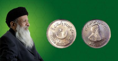 Rs 50 coin issued in the memory of Abdul Sattar Edhi - The Father of Humanity
