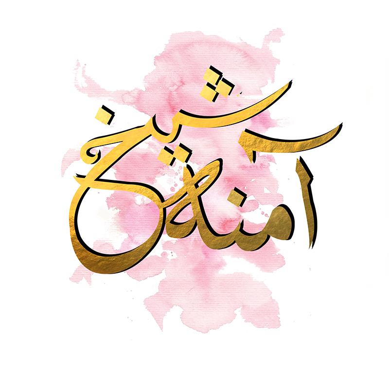 logo copy 1