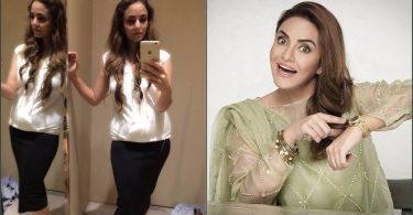 Nadia Khan blog