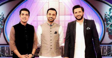 Shan e Ramadan New Host - Shahid Afridi