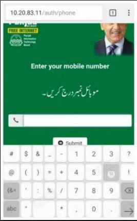 punjab wifi4