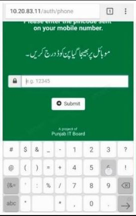 punjab wifi5