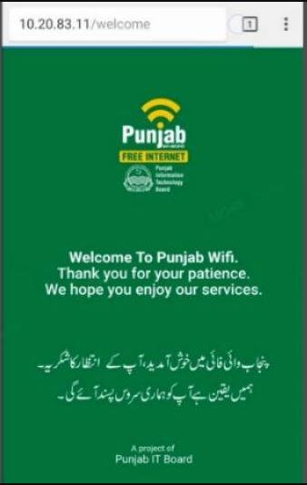 punjab wifi7