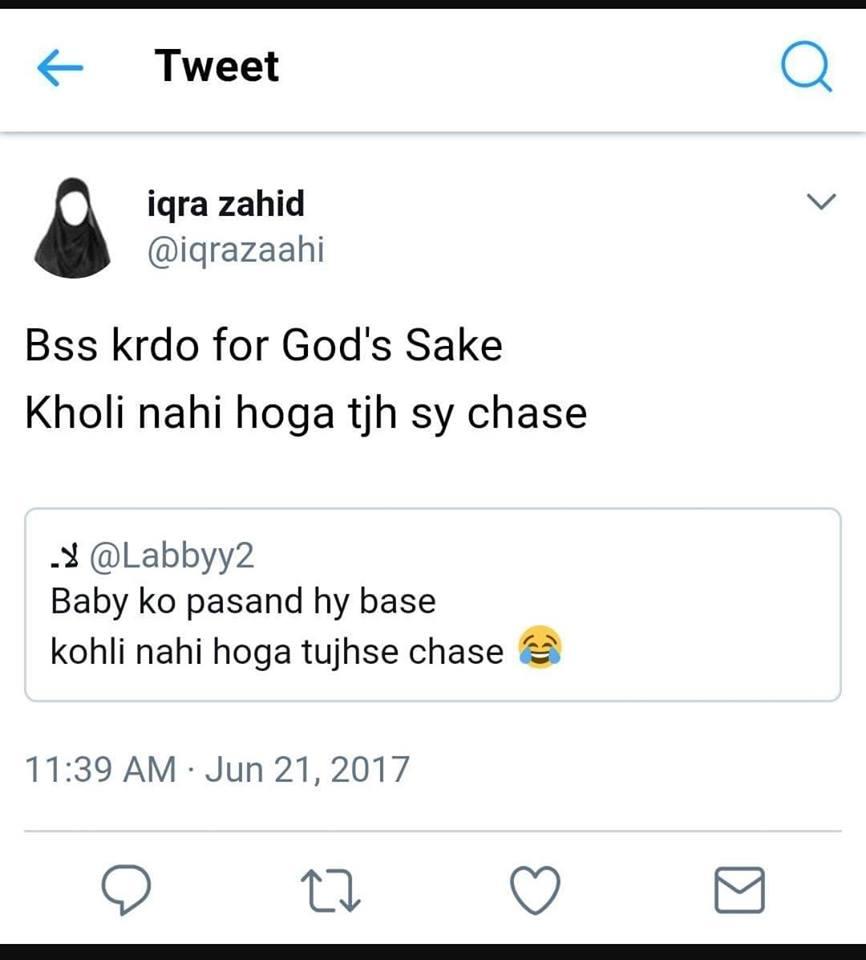 nahin hota tujh se chase
