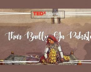 TEDxIslamko - Thar badlayga Pakistan - Blog