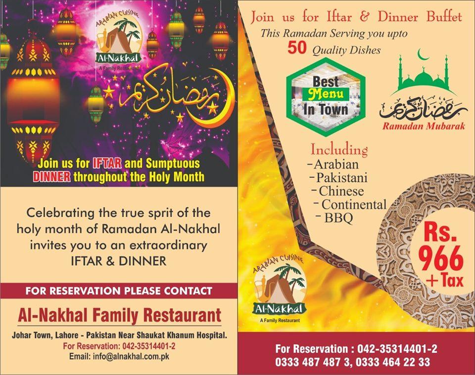 Al Nakhal ramadan deals
