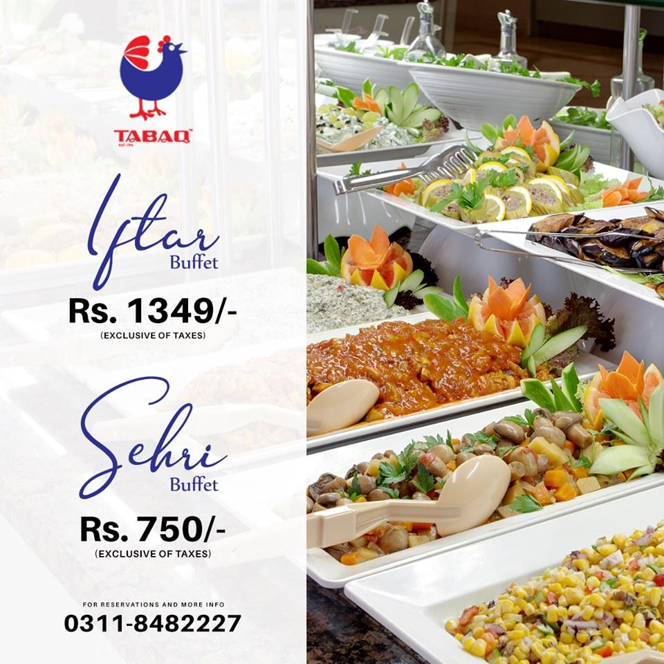 Tabaq ramadan deals