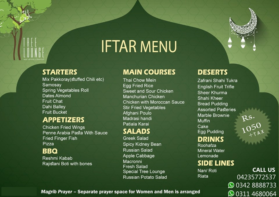 Tree lounge iftari deal