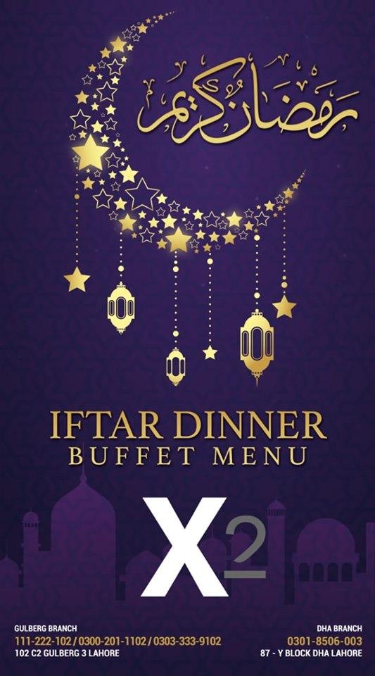 X2 Ramadan Deals